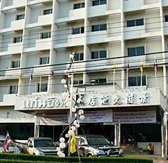 Kaen Inn Khon Kaen