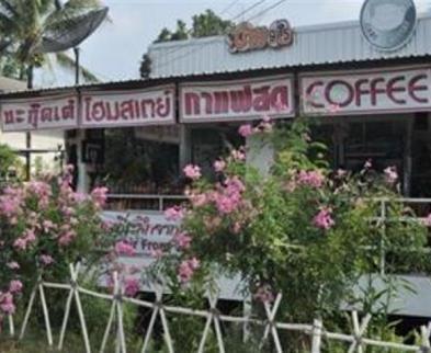 Pai 91.5 Resort