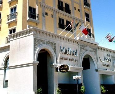 Hotel Near Al Rashid Mall Al Khobar