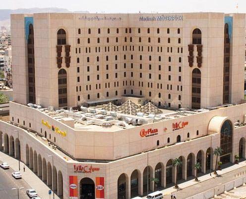 صورةفندق موفينبيك المدينة