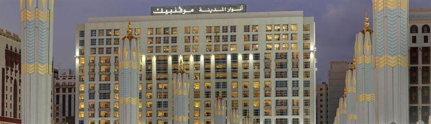 صورةفندق موفنبيك أنوار المدينة