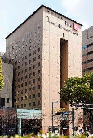 The B Hotel Nagoya