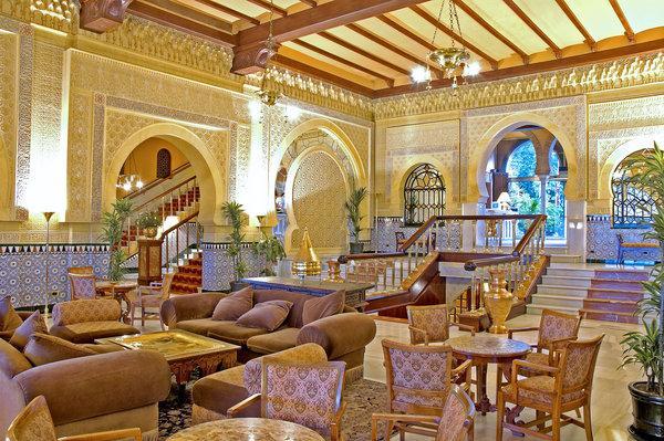 Alhambra Palace Hotel Granada