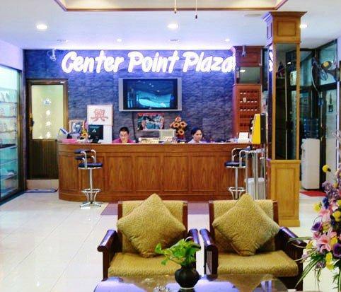 Center Point Plaza