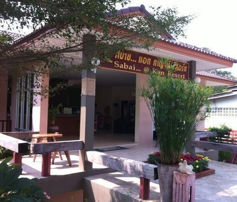 Sabai@Kan Resort Kanchanaburi