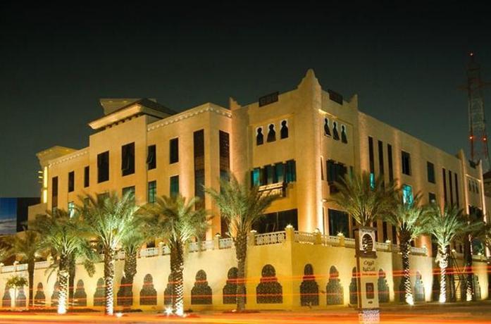 Riyadh ,Al_Mashreq_Boutique_Hotel صورة