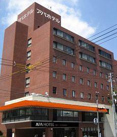Sunroute Hotel Okayama