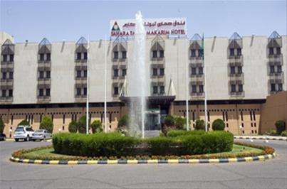 Tabuk ,Makarim_Tabuk_Hotel صورة
