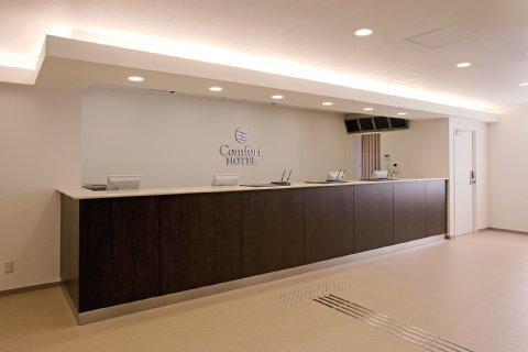 Comfort Hotel Otemachi Hiroshima