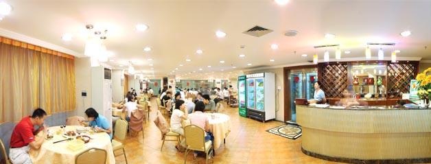 Hubei Business Hotel Shenzhen