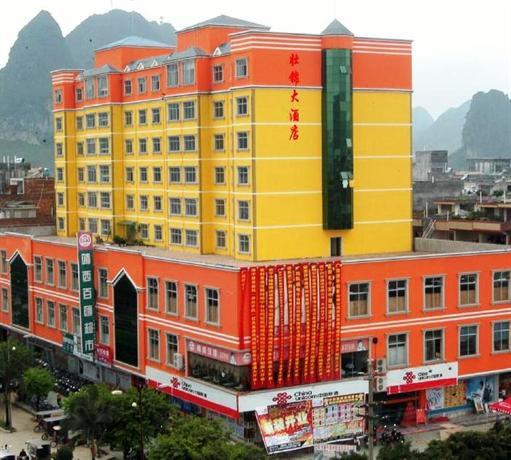 Baise Jingxi Zhuangjin Hotel