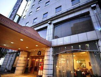 Grand Intelligent Hotel Hiroshima