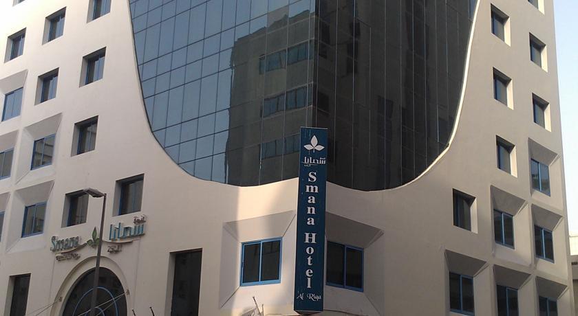 Dubai ,Smana_Hotel_Al_Riqa صورة