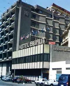 Cairo ,Beirut_Hotel صورة