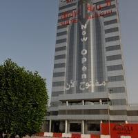 Al_Khobar ,Al_Raya_Hotel_Suites_Al_Khobar صورة