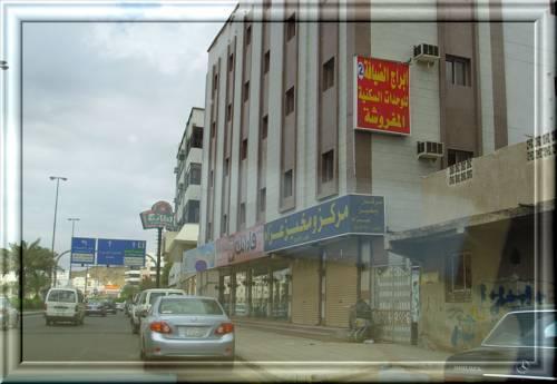Mecca ,Al_Diyafah_Tower_2 صورة