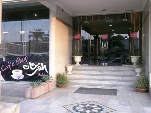 Riyadh ,Al_Farhan_Hotel_Suites_Exit_15 صورة