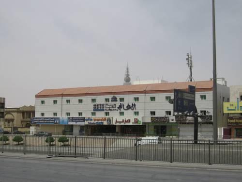 Riyadh ,Al_Ghanem_Hotel_Apartments صورة