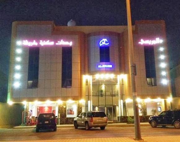 Image result for وحدات سكنيه ليلاتي