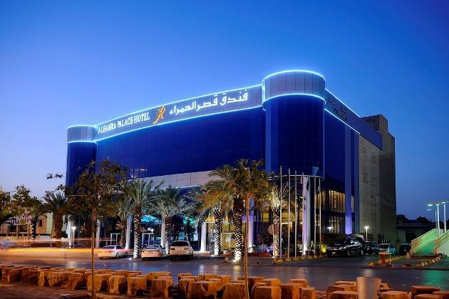 Riyadh ,Al_Hamra_Palace_Hotel_Riyadh صورة
