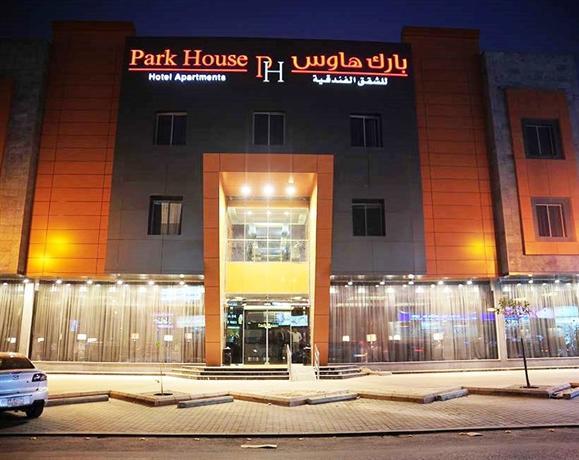 حجز بارك هاوس للأجنحة الفندقية فنادق الرياض الحجوزات دوت كوم