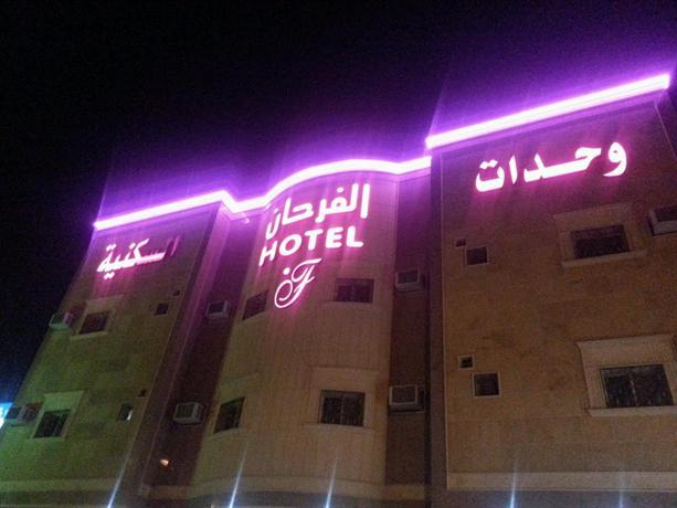 Riyadh ,Al_Farhan_Hotel_Suites_Al_Salam صورة