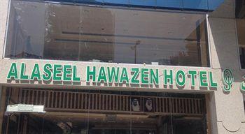 Mecca ,Al_Aseel_Hawazen_Hotel صورة