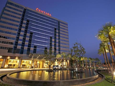 Centara Hotel Convention Centre Udon Thani