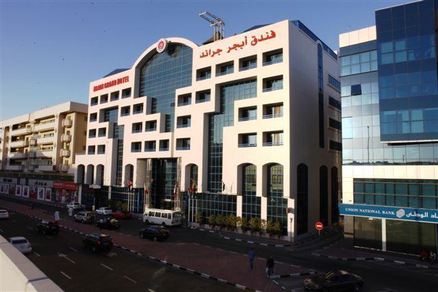 Dubai ,Abjar_Grand_Hotel صورة