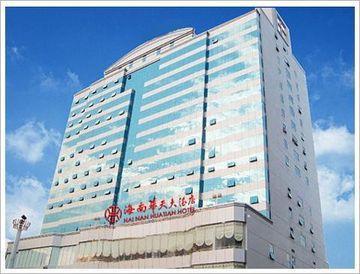 Hainan Huatian Hotel Haikou