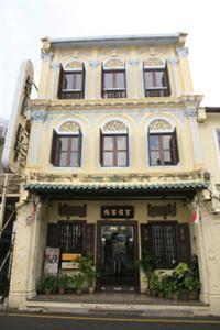 Hotel Puri Malacca Town