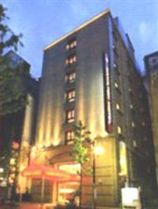 Hamilton Hotel Nagoya