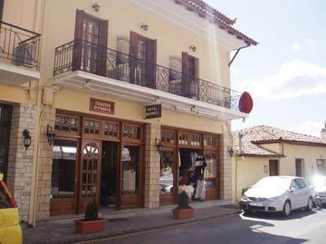 Hotel Hermes Delphi