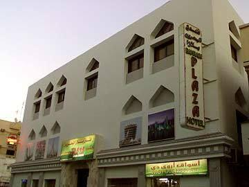 Bahrain Plaza Hotel Manama