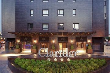 Claridge Hotel Madrid