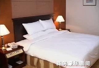Wan Nian Grand Hotel Xian