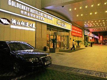 Zhejiang Railway Hotel Hangzhou
