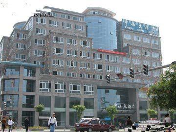 Zhongshan Hotel Guilin
