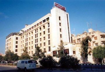 Hotel Pullman Al Shamba Aleppo