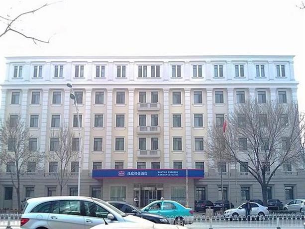 Lotte Department Store Tianjin