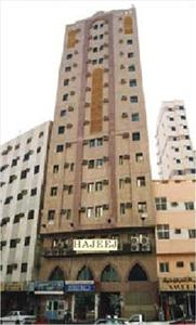 Hajeej Hotel Mecca