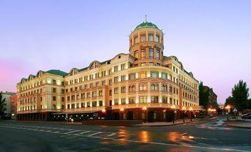 Donbass Palace Hotel Donetsk