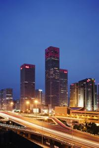 Park Hyatt Hotel Beijing