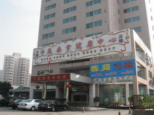 Zhongyuan Hotel Zhuhai