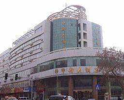 Jinqiao Hotel Yinchuan