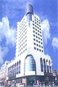 H C Aviation Hotel Qiqihar