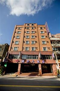 Photo of Ying Zhen Hotel Taoyuan