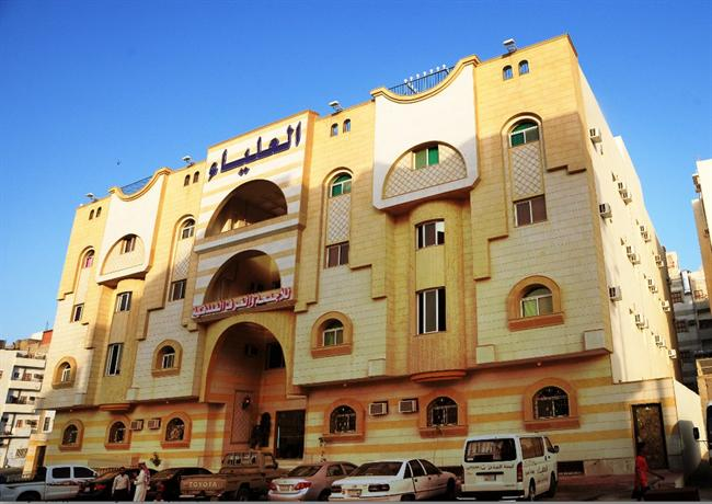 Medinah ,Al_Alya_Hotel_Rooms_and_Suites صورة