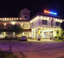 Kenting Masalu Lakeside Hotel, 恆春鎮
