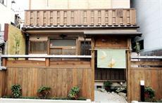Guest House Higashiyama, 京都